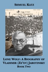 Lone Wolf Book Two cover with crowd